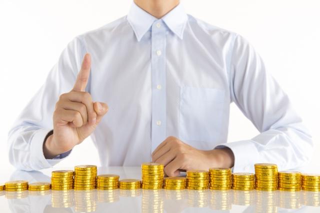 何にお金を使えば、お金は増えるのか?